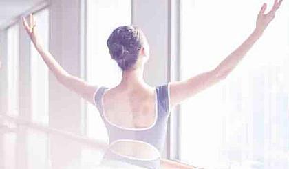 互动吧-形体芭蕾课