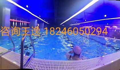 互动吧-博奥斯24h游泳健身