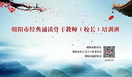 互动吧-中华优秀传统文化的平台