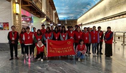 互动吧-艾仁公益   4月份汉正街地铁站志愿者招募中