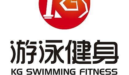 互动吧-KG【恒温游泳健身中心】300名创始会员火热报名