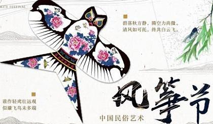 互动吧-瀚海传媒播音口才学校第三届风筝节开始啦!
