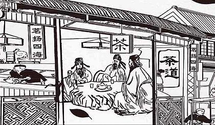 互动吧-明前茶品鉴茶会(绿茶)