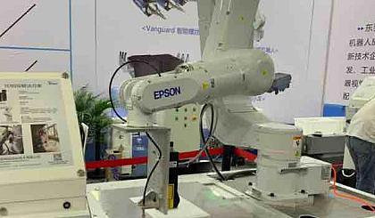 互动吧-7.28东莞机器人+3D视觉公开课