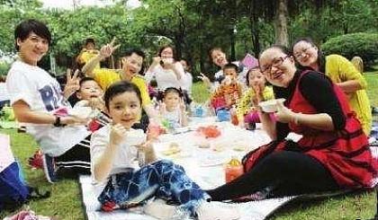 互动吧-四川蕙兰瑜伽爱好者4月13日(周六)德阳东湖山野餐联谊活动