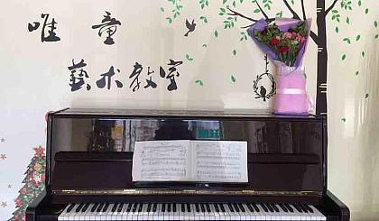 互动吧-有一天 我们自己去弹奏生活——免费体验一节钢琴课