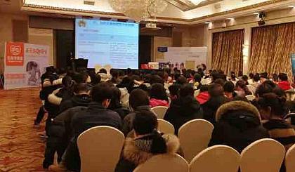 互动吧-9月25日北京儿童医院保健科中心张峰主任来通州了,快来报名吧
