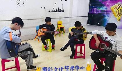 互动吧-免费吉他🎸课