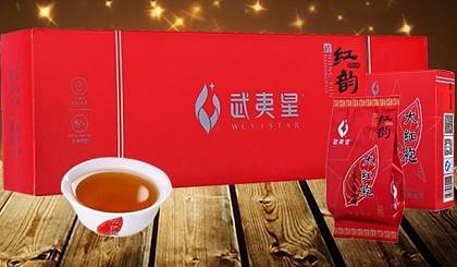 互动吧-红韵大红袍茶会