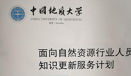 互动吧-中国地质大学巴市教学中心宣传月