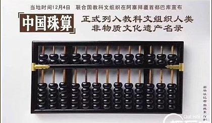 互动吧-涿州七大教育机构联合举办感恩教育节大型招生活动388元抢报半年48课时