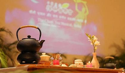 互动吧-茶人世家——半日闲•禅茶一味(十四)