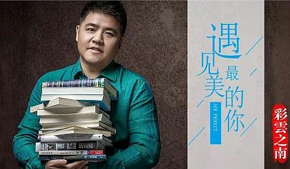 互动吧-樊登读书志愿者招募
