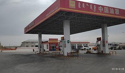 互动吧-中国油联加油站五一大放价