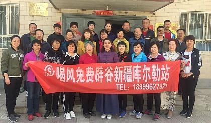 互动吧-5月11日阿克苏库车县线下活动活热报名中