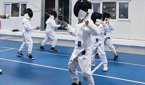 大兴区击剑队招募选拔运动员🤺
