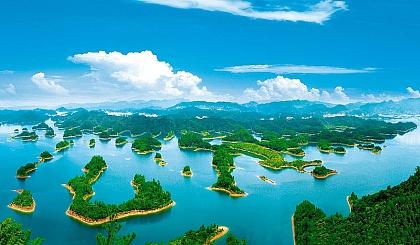 互动吧-千岛湖秀水一日游,杭州出发