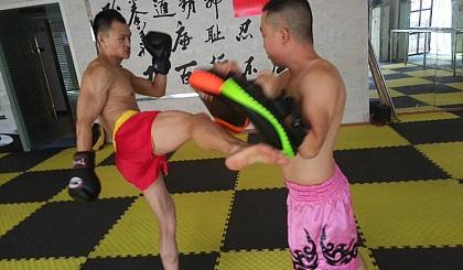 互动吧-跆拳道 散打 搏击 泰拳 防身术体验课