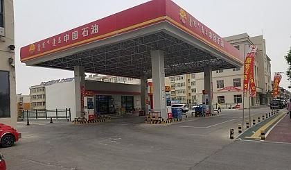 互动吧-中国石油与联通公司携手送油卡活动