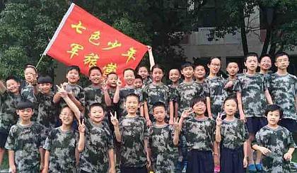 互动吧-中小学生军事夏令营