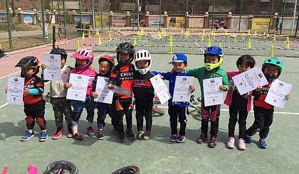 互动吧-Baby Rider初中级培训开始报名啦