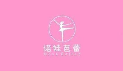 互动吧-【精品芭蕾暑期班】全花桥***的师资 - 早鸟特惠只需699元