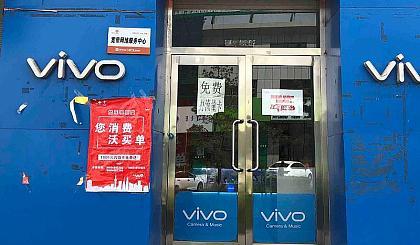 互动吧-华连手机店5.17加油卡大放送