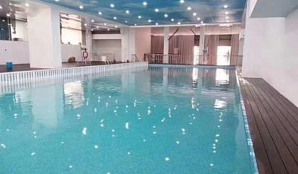 互动吧-(我以报名)金仕堡游泳健身免费体验处