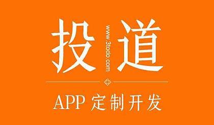 互动吧-青岛管理软件开发丨网站开发