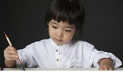 互动吧-宁城笔墨画室【书法体验月】66元8节超值体验课