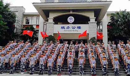 互动吧-黄埔军校军事夏令营