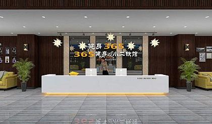 互动吧-365健身二店创始会员火爆招募中