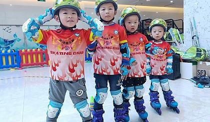 互动吧-滑康冰雪轮滑运动中心6.1儿童节300元优惠券抢购啦!
