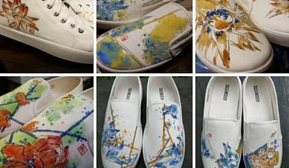 互动吧-零基础手绘帆布鞋体验活动