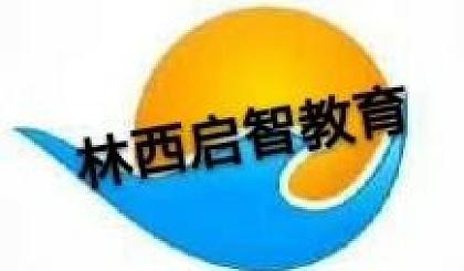互动吧-林西启智教育周 年 庆 典预存返现