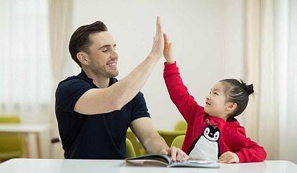 互动吧-四天小学英语黄金班训练营