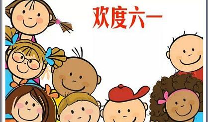 """互动吧-庆""""六一""""招募创意小画家,画出最美的吉祥物。"""