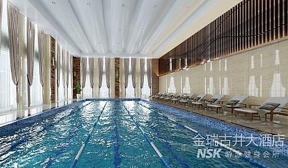 互动吧-金瑞古井游泳健身招募创始会员288名