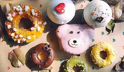 互动吧-美味甜甜圈🍩多彩儿童节