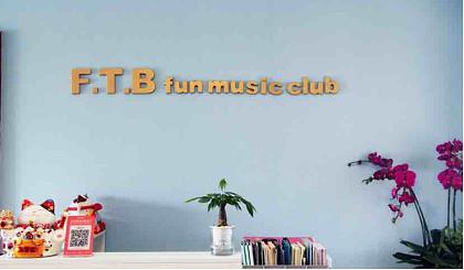 互动吧-成人钢琴音乐,Forget the business