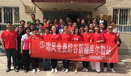 互动吧-阿克苏库车县6月15日线下见面活动