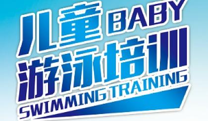 互动吧-简康游泳健身中心 暑期游泳培训班火热招生
