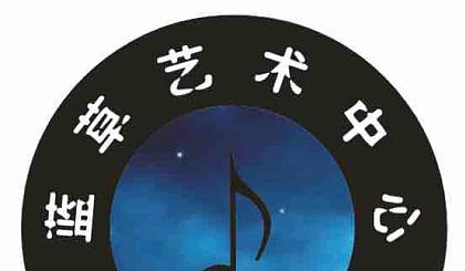 互动吧-蓝草琴行体验课