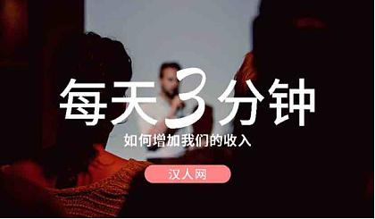 互动吧-【汉人网】创业兼职分销群,轻松分¥享就能赚钱