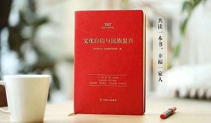 互动吧-共读一本书,幸福一家人——山西长治明心工作坊(6.29,周六)