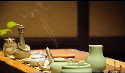 互动吧-#清凉一夏# 商务茶道公益班