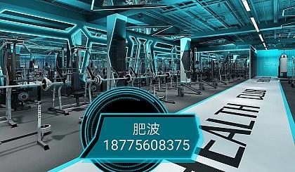 互动吧-百色市恒基广场极速健身预交二十领取一千元优惠券