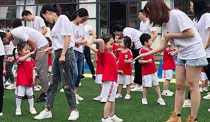 互动吧-【坚基美丽城幼儿园新生体验活动2⃣️】多元体验 快乐上线