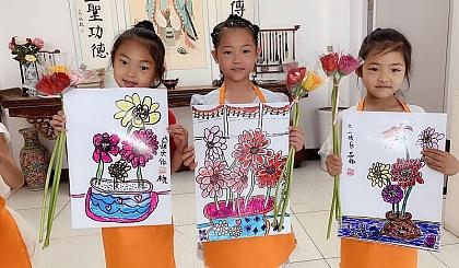 互动吧-第二期免学费公益创意美术班