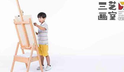 互动吧-三艺画室西瓜老师(碳粉、2k大画)假期兴趣班开课啦